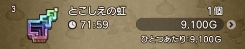 0B95C1F6-757E-4AB9-A039-E121BD97B670