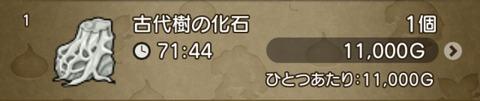 5AD5908A-1AF5-44F4-A220-158C93319286