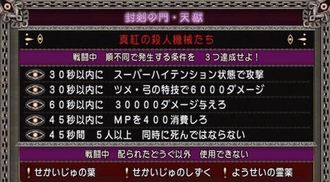 AB2E010B-7B09-4ECB-8E23-EF6A9D1B5D66