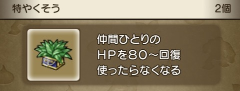 699FCC6B-53E0-45E2-9DD1-3509E33DB310