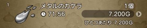8BA2C0E3-BE56-4C2C-936D-0D7D50F6D6E4