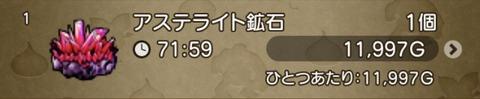 2D65554A-FF17-4F98-A8B1-B711C73D09FE