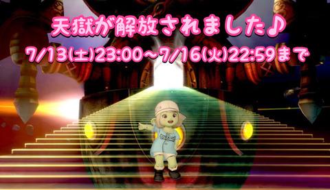 102859FD-243A-47A9-BEFC-73FAB7239AB2