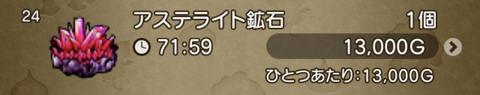 61F9779D-45A7-4D04-8402-5967604185F8