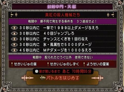 DBD3BC1B-9B07-4A3A-AE1B-4A6FAD6E7B0E