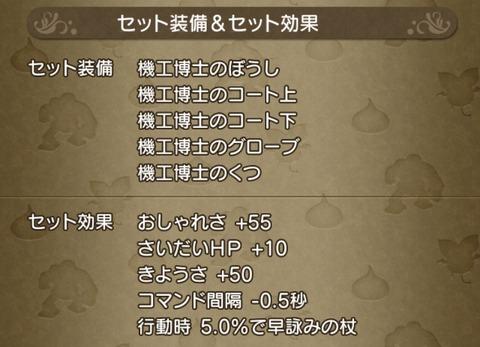 BE725C82-9790-44DD-BC06-B8501265A1D2
