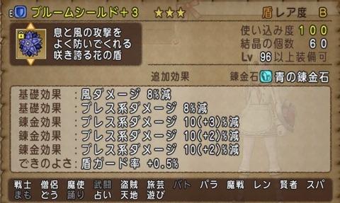 B155ABA0-9738-48F6-B2C4-103C0C695D21
