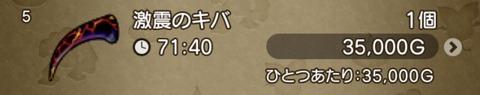 64798BC3-A8E8-4CEA-B621-67B7BFA6AE33