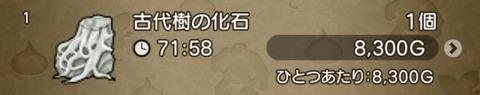 6D38D378-7D01-4C4C-AAD3-E6F3875605A0