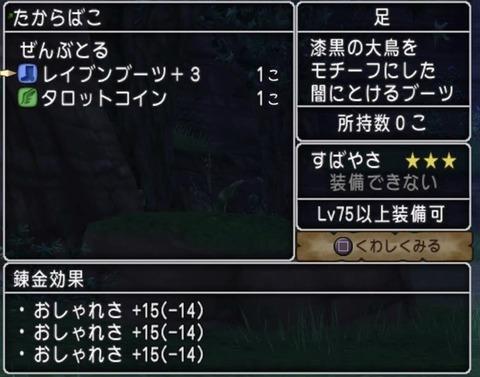 7CEEC38F-3D63-4CF0-8387-53FE9DD67100