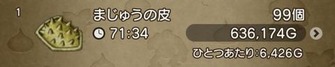 6AF8EBAC-42B6-4C30-8F63-2B355274B083