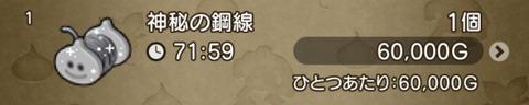 8A586B2B-4738-463F-818F-49D94B40C9B1