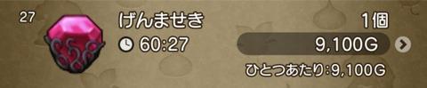 BFF92AA4-44A1-4B5B-BFA3-853957CE7D91