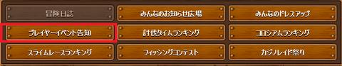 hiroba5