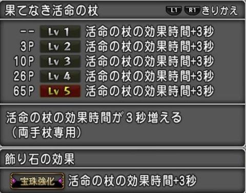 2FC10F2A-11A3-441D-B396-25B9A63716ED