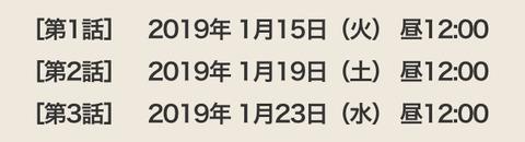 C7ADBDA6-B3E5-4E18-9AA7-31CE2E00575B