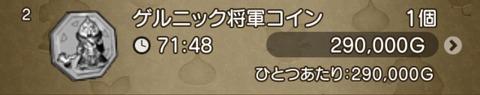 ABCF4062-5E1B-40EB-AC2B-FB4A5B7B0E31