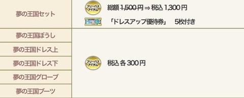 10EC4BBC-9D5B-4283-8539-2B15C99550B2