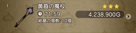3F4340EA-779A-40B9-95DD-882E510B9DE3