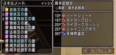B776D53A-F7EE-4C61-9719-680D816B104F
