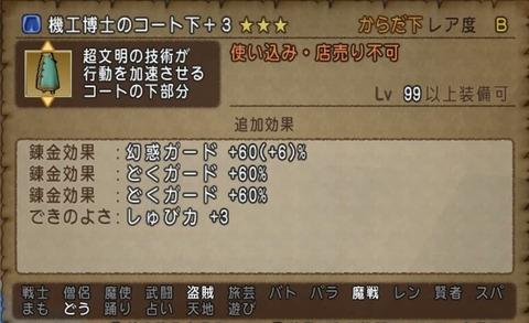07F1D399-7F65-442D-9D5B-DE8EE292C2B9