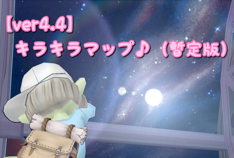 5C8FBF0E-0795-4B32-A086-E5D0D1BA349B