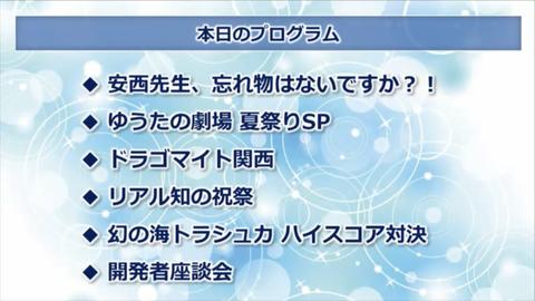 7E05E778-BDD7-4A68-8ADE-0511D3887180