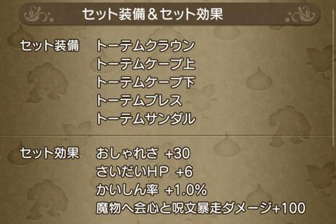 8D2D793D-4F15-4553-A57B-5C3E345D2DA7
