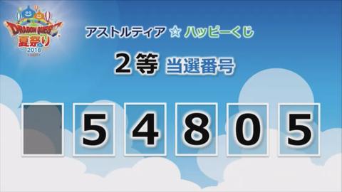 9E8C81E7-9374-4B8C-94A4-3D069192DE8A