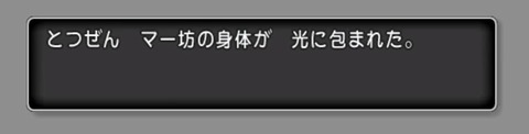 0F071FC7-49BA-4DA2-908A-C812296D227F