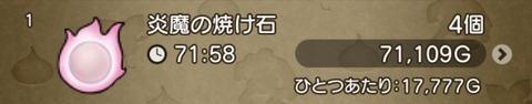 F0B751CF-4A30-4B1A-B4F4-634FC6297F8B