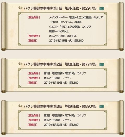 5CD00A1E-E593-47DF-AAAA-63F245652ACC