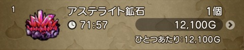 36A37785-95E1-44D5-A022-9BB0D64AC939