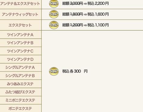 CD0F5693-09A3-4FD3-813B-919D6FC1F435