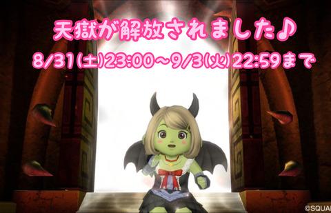 D45D319A-F1D9-4212-8841-6891D798B862