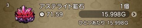 8B08EF62-37B8-4119-A308-BD1598042B95