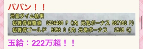 08CFEFE4-B16E-4AC3-A017-9348C6F3662D