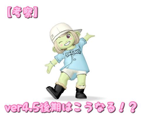 01A5545E-B030-4450-9D9C-305695A36B58
