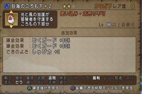 109916E2-FEC7-492D-86F0-3F44F2BE9C6D