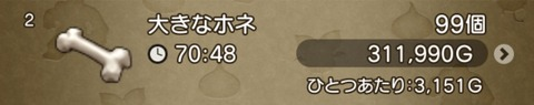 3CF25FFB-5C4E-4EBE-958A-57711C320DF6
