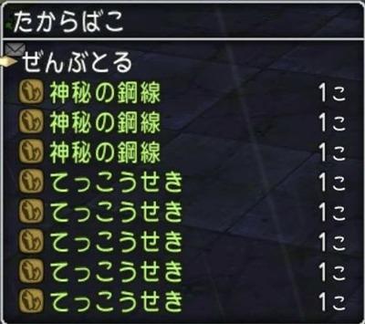 8CBEEAF4-9DFF-4C9C-9162-D82DC6131B63