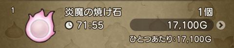 E72A5005-92B4-4308-8CE4-53645E4E34E1