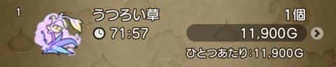 382CCC3B-1364-4D05-A528-2F8F4D6A89CC