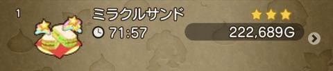 3838931A-3027-43ED-BB15-7A721FB73ED3