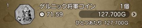 D88E1803-6F09-4BF6-9DB2-9CA0F01A63E2