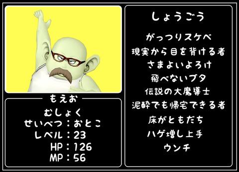 17A20032-BD79-4671-ADE0-28FCAF01ADA6