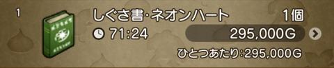 2073AF2E-4FC3-454A-AA1B-0C5AEFF8F856