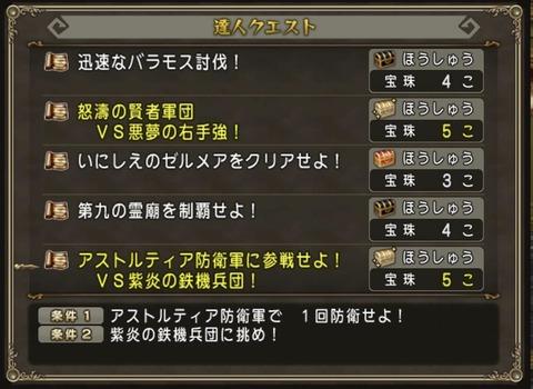 8FE57412-6D5F-43CD-9E37-A9EC1C173954