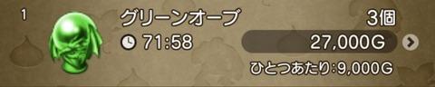 3804D8C2-0A55-42BB-B7CB-68B04D8D6D26