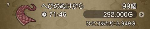 F16EE2AA-1219-4C97-9092-2A5E039017F2